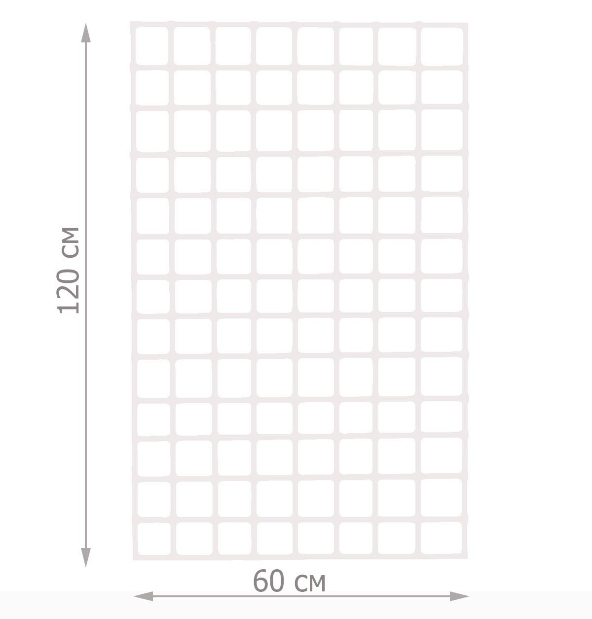 Торговая сетка решётка 120/60см ячейка 10/10см