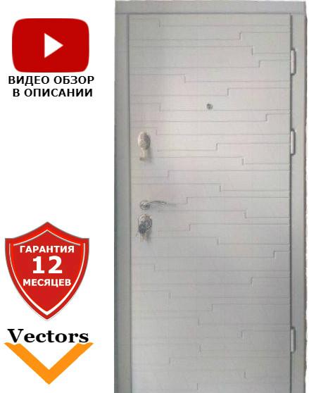 Very Dveri Акустика серия ВИП Двери Входные Уличные в частный дом
