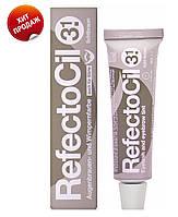 RefectoCil №3,1 Светло-коричневая - краска для бровей и ресниц, 15 мл