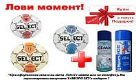 """Мяч футзал Select Master +заморозка """"Польша"""" в подарок!!!"""