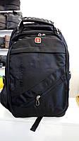 Швейцарский городской рюкзак SwissGear с выходом под наушники (свисгир)