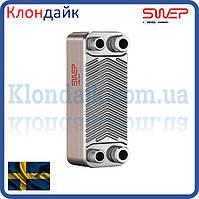 Пластинчатый теплообменник SWEP E6Tx20/1P-SC-S 4*3/4 9-50 кВт