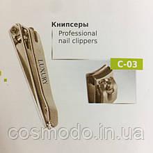 Книпсер для ногтей Luxury C-03