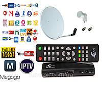 Комплект спутникового телевидения - эконом дачный (1 ТВ на 1 спутник)