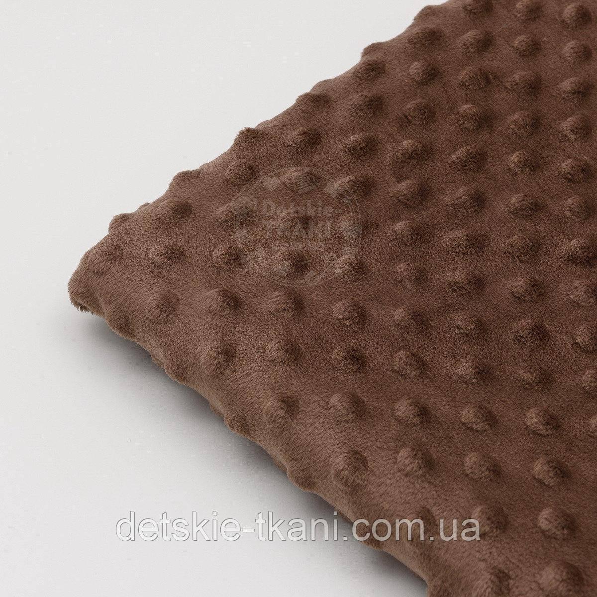 Два лоскута плюша minky М-16  коричневого цвета, размер 65*25, 45*25 см