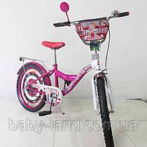 Велосипед детский двухколесный 20 дюймов Автоледи T-22028