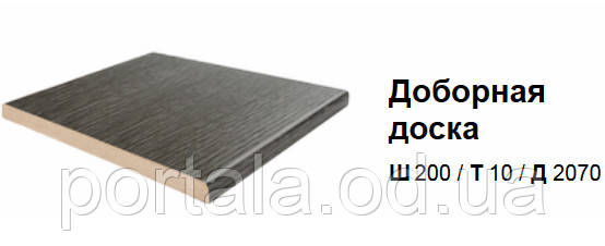 Добірна планка МДФ Leador 200 мм