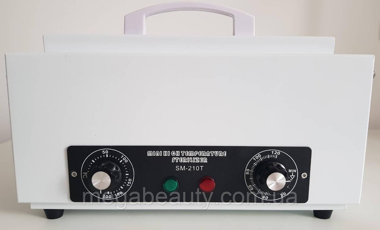 Профессиональный стерилизатор сухожаровой шкаф 210Т  для косметологических инструментов