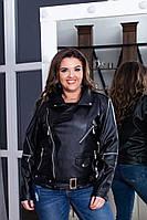 """Кожаная женская куртка-косуха """"Davey"""" на молнии (большие размеры)"""