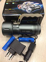 Фонарь ручной светодиодный,фонари ручные, прожектор Police(полиция) T801-9 158000W