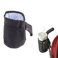 Подстаканник для детской коляски, термоподстаканник Stroller Bottle Pocket, мягкий, чёрный, Аксесуари для дитячої коляски, Аксессуары для детской