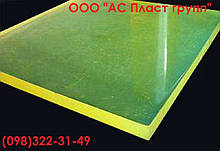 Полиуретан, лист, толщина 2.0-50.0 мм, размер 500х500 и 1000х1000 мм.