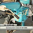 Культиватор Konner&Sohnen KS 13HP-1350BG (000001648), фото 3