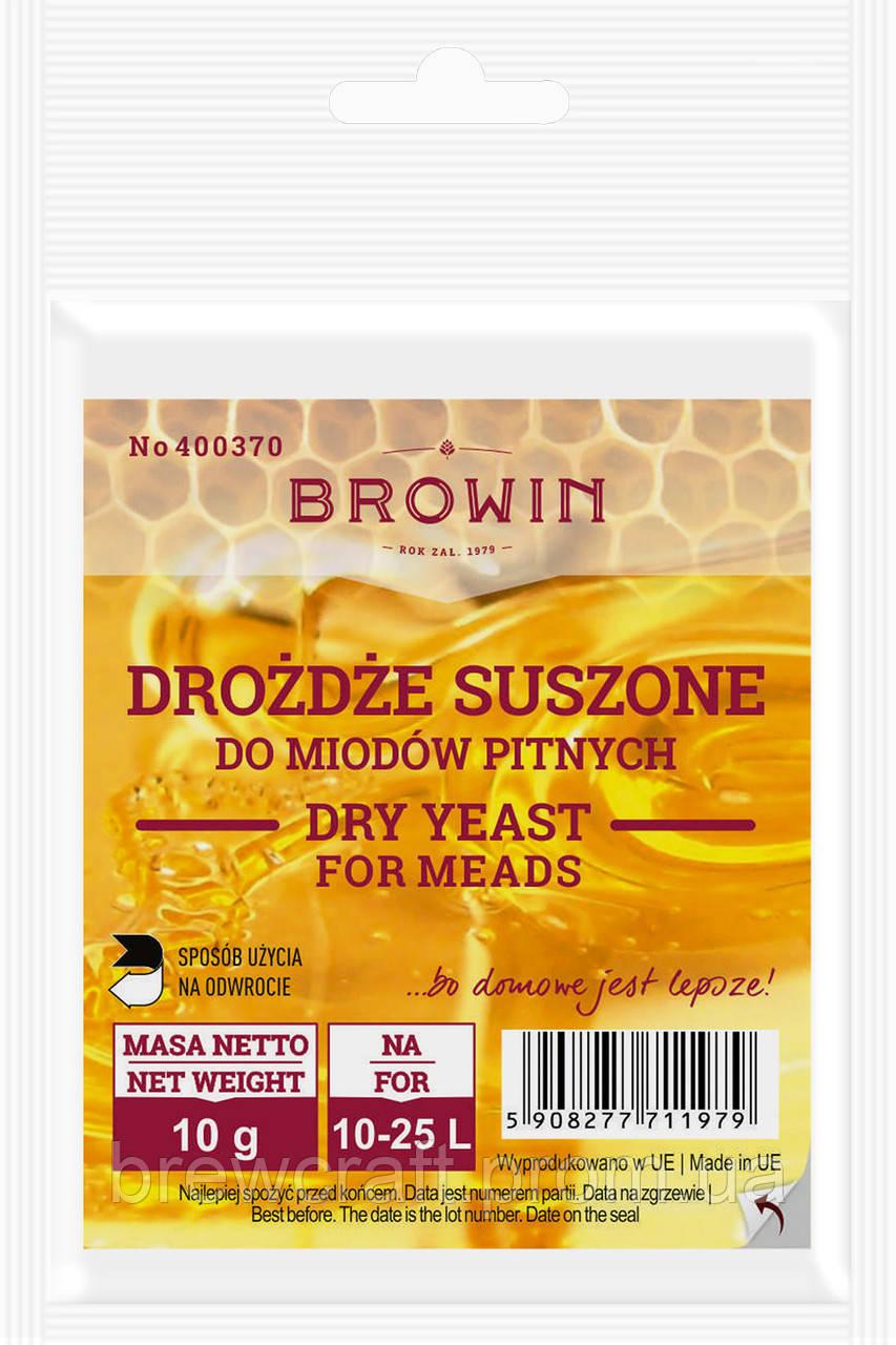 Дрожжи для медовухи. Browin. Польша. на 10-25 литров
