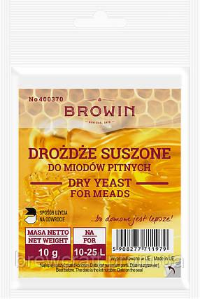 Дрожжи для медовухи. Browin. Польша. на 10-25 литров, фото 2