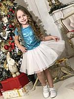 Фатиновая белая юбка для девочек, фото 1