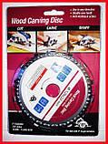 Пильный диск. 125х22. Цепной диск для УШМ. Круг пильный с цепью на болгарку., фото 2