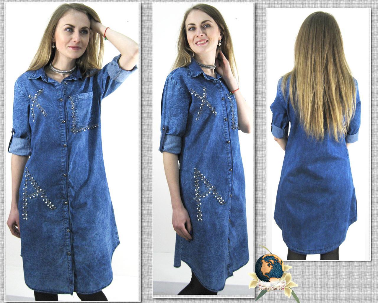 505f2a5942b Модный Женский Джинсовый Сарафан-рубашка Большого Размера Жемчуг — в ...