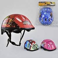 Шлем защитный С 29654 (4 вида)