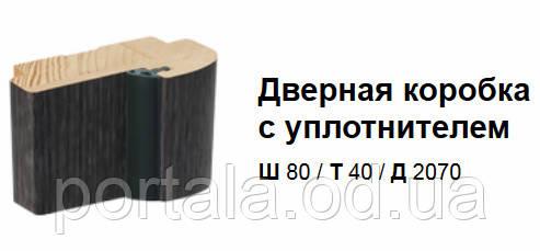 Коробка деревянная с уплотнителем Leador