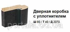 Дерев'яна Коробка з ущільнювачем Leador