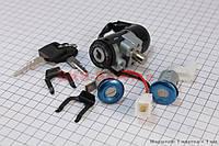 Замки к-кт Honda ZX AF35 (2 контакта)