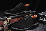 Мужские туфли замшевые весна/осень черные на шнурках Yuves М5 (Trade Mark), фото 5