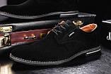 Мужские туфли замшевые весна/осень черные на шнурках Yuves М5 (Trade Mark), фото 6