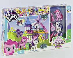 Конструктор Замок для пони с фигурками My Little Pony, 59 деталей