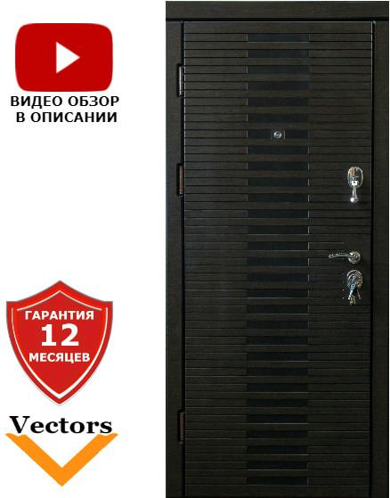 Very Dveri Лесенка венге с патиной (серия «ВИП+») Дверь входная