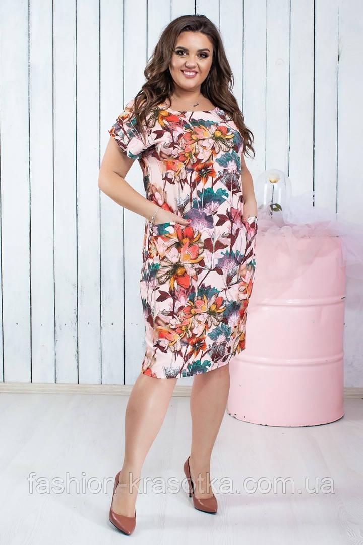 Модное женское легкое платье,размеры:50,52,54,56.