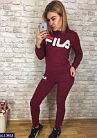 Женский спортивный костюм в стиле Fila