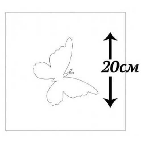 Трафарет для жидких обоев Бабочка 20 см