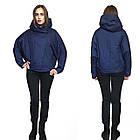 Дизайнерская Фабричная Куртка - TONGCOI. Гарантия высокого качества и стиля! Размеры 42-50 Oversize, фото 3