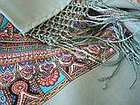 Волшебный узор 1290-3, павлопосадский платок (шаль) из уплотненной шерсти с шелковой вязанной бахромой, фото 9