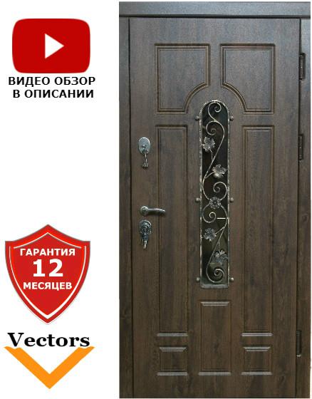 Very Dveri с ковкой арка дуб бронзовый улица (Вери Двери)