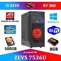 Отличный Игровой ПК ZEVS PC7536U (HUNTER Pro) i3 3220 + R7 360 2GB + Игры!
