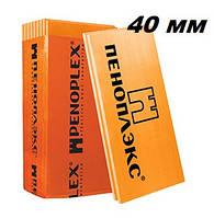 Пеноплекс 40 мм экструдированный пенополистирол