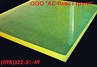 Полиуретан, лист, толщина 20.0 мм, размер 1000х1000 мм.