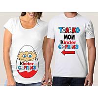Парные футболки для беременных