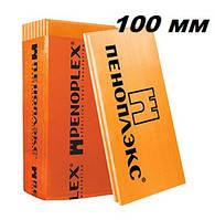 Пеноплекс 100 мм экструдированный пенополистирол
