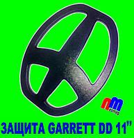 Защита на катушку DD 11″ Garrett (оригинал), фото 1