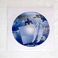 """Аудио-книга """"Перекресток"""" В. Чеповой CD-диск"""