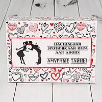 """Настольная эротическая игра для Двоих """"Амурные Тайны"""", фото 1"""