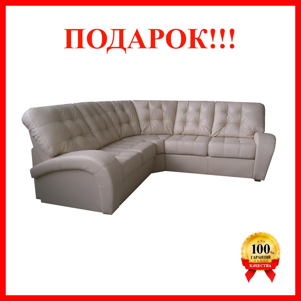 """Угловой диван из натуральной кожи """"Vincent"""", Винцент"""