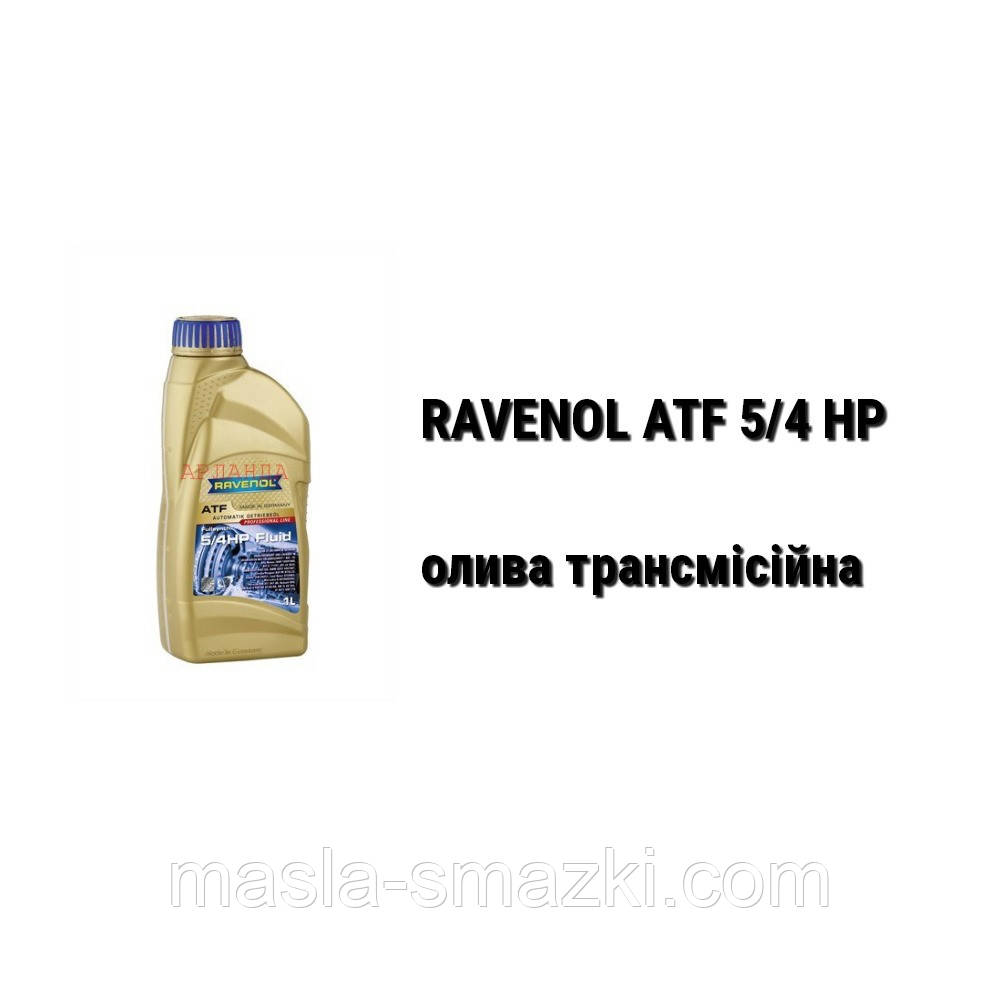 ATF LT 71141 RAVENOL масло трансмиссионное
