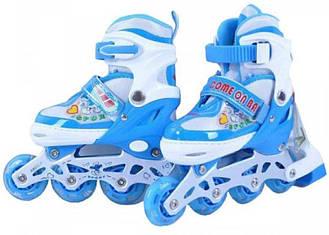 Детские ролики BabyHit №803(S)PVC 1 LED - синий (15443)