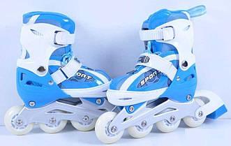 Детские ролики BabyHit №806(S)PU 4 LED - синий (15436)