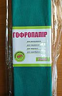 Папір гофр. 110% (50см*200см)зелений