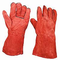Перчатки для сварщика, спилковые, краги, пятипалые